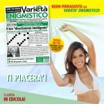 SPONSORIZZAZIONE FERRAGOSTO VARIETA' ENIGMISTICO rid