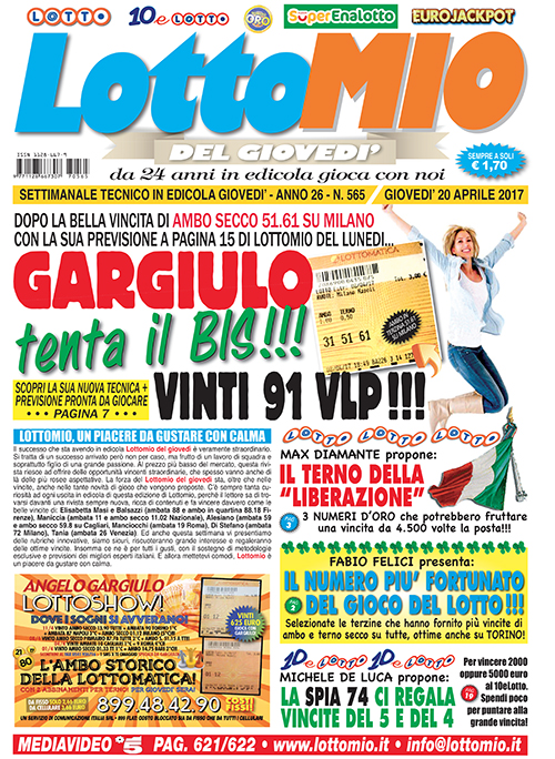 Lottomio del Giovedì n. 565