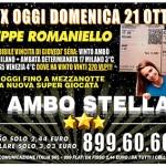 ROMANIELLO DOM rid